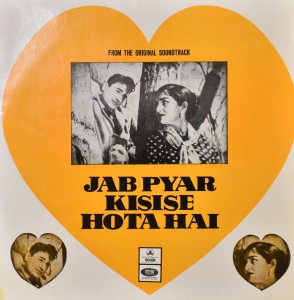 Bollywood - €4,50